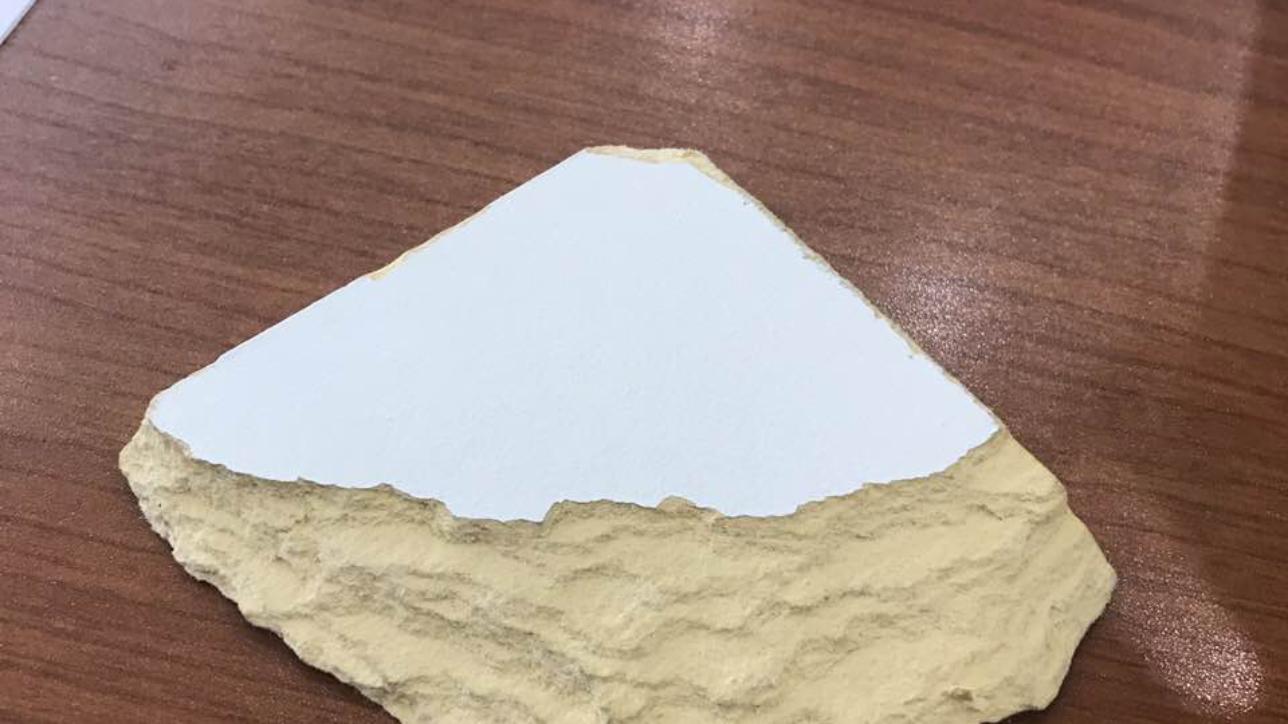 Плита китайского производства